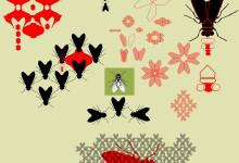 Der Fliegenkörper wird in Geometrische Formen zerlegt. Auf deren Basis entstehen Formationen und Muster